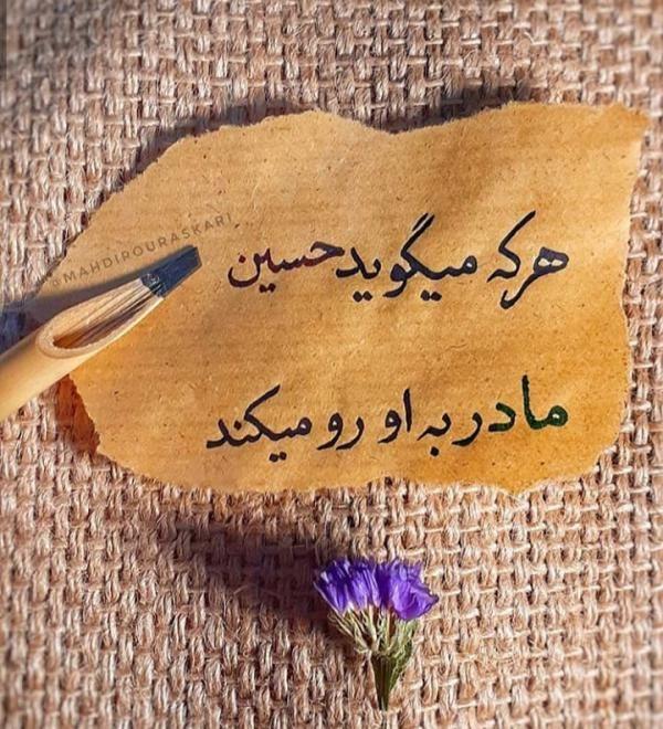 عکس و متن تسلیت اربعین حسینی 1400 + عکس پروفایل اربعین ۱۴۰۰