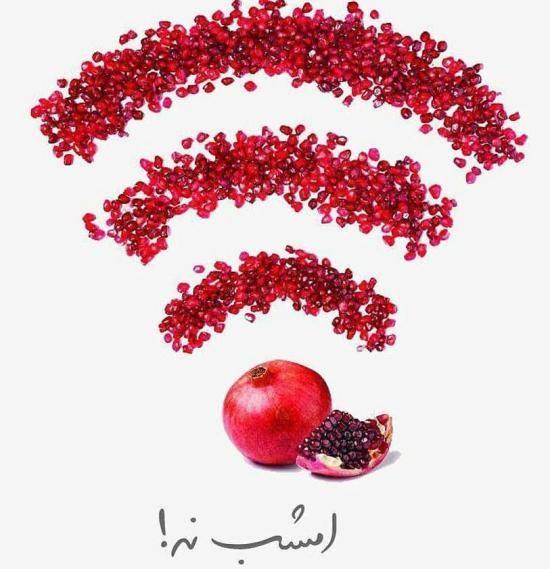 عکس و متن تبریک شب یلدا 99 (شب یلدا مبارک 1399)