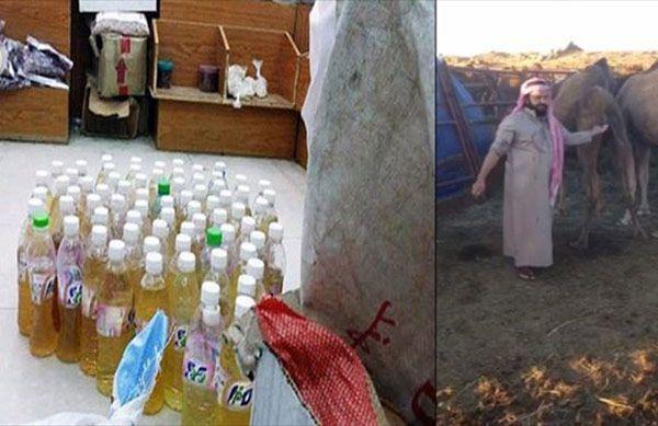 کافه ادرار شتر در عربستان سعودی (حواشی و واکنش ها)