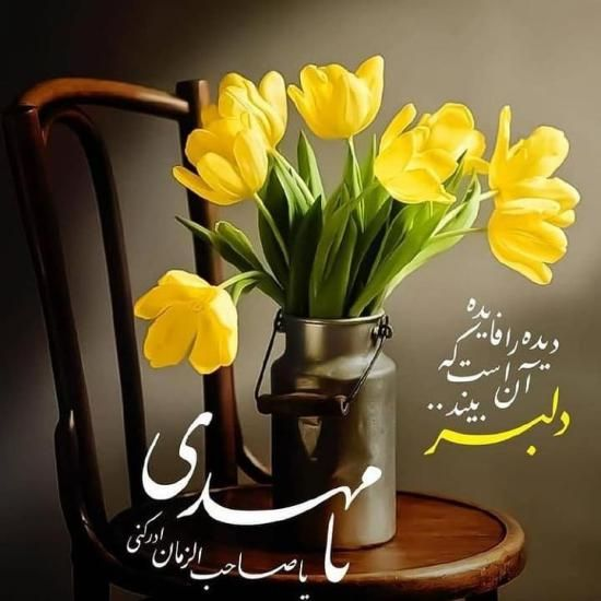 عکس پروفایل میلاد حضرت مهدی (عج) 1400 + اشعار زیبا و جدید