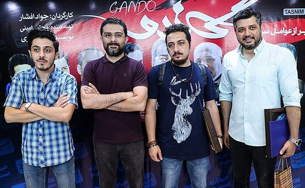 340921312 parsnaz com - بیوگرافی تمام بازیگران سریال گاندو 2 + عکس های بازیگران سریال گاندو ۲