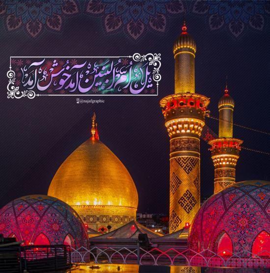 عکس تبریک ولادت حضرت ابوالفضل العباس و عکس پروفایل روز جانباز