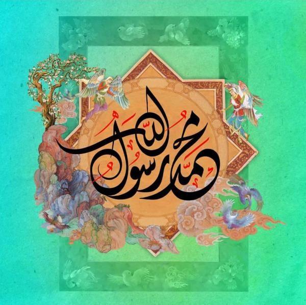 عکس و متن تبریک عید مبعث 1399 (عکس پروفایل عید مبعث رسول اکرم 99)