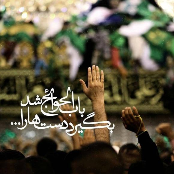 عکس و متن شهادت امام موسی کاظم علیه السلام (عکس پروفایل)