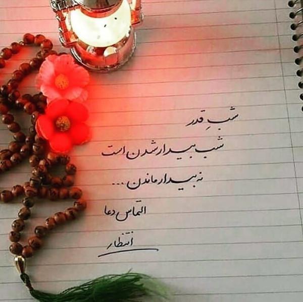 پیام و دعای قبولی طاعات و عبادات برای روزه داران + عکس