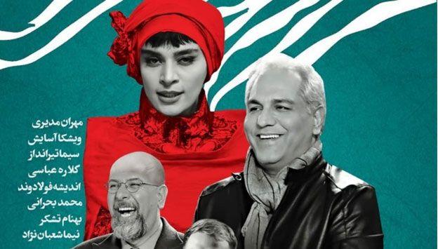 سریال میدان سرخ و سریال دراکولا در نمایش خانگی