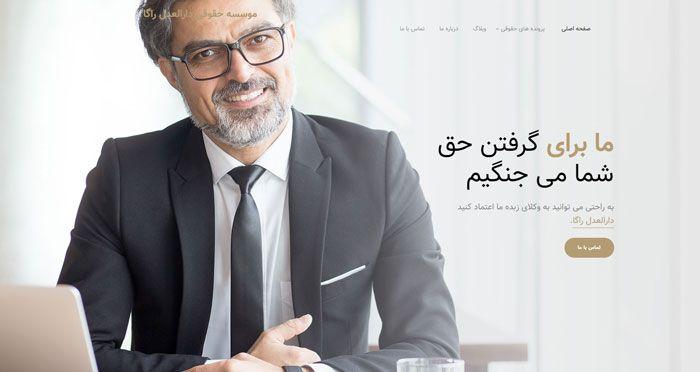 انجام سریع امور طلاق توافقی در تهران و کرج با موسسه دارالعدل راگا