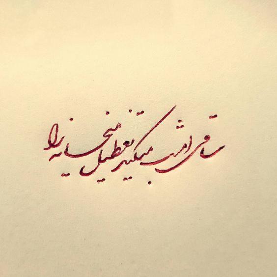 عکس و متن تبریک عید فطر ۱۴۰۰ | اس ام اس های زیبا برای تبریک عید فطر 1400