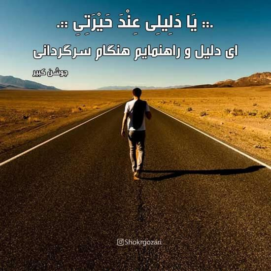 عکس پروفایل شب قدر ماه رمضان ۱۴۰۰ + متن ها و اشعار جدید 1400