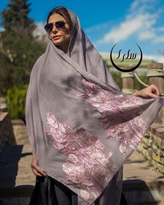 مدل های جدید شال و روسری جذاب و مجلسی ۱۴۰۰