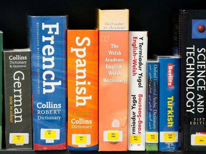 کدام آموزشگاه زبان بهتر است | مشخصات یک آموزشگاه حرفهای را بدانید