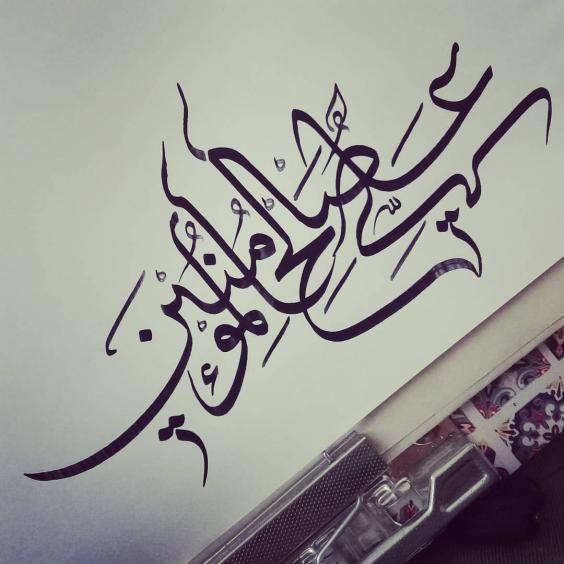 تبریک عید غدیر ۱۴۰۰ با عکس ها و متن های جدید عید غدیر 1400