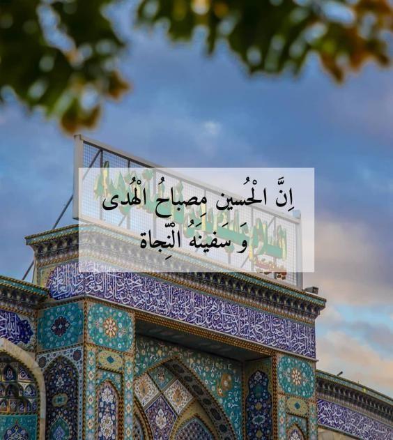 عکس و متن پیشواز ماه محرم 1400 + متن ها و اشعار زیبای ماه محرم ۱۴۰۰