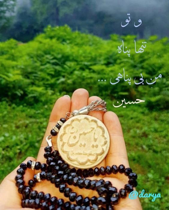 عکس و متن تسلیت عاشورای حسینی ۱۴۰۰ عکس پروفایل عاشورا