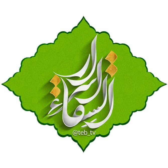 حرز امام جواد علیه السلام چیست و منبع آن کجاست؟