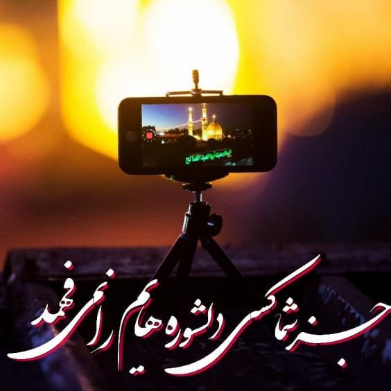 عکس و متن تسلیت اربعین حسینی ۱۴۰۰ | پیام تسلیت اربعین حسینی 1400