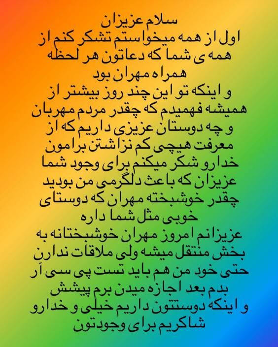 سکته قلبی مهران غفوریان سر صحنه سریال نیسان آبی