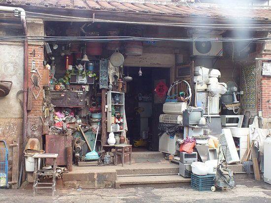 آشنایی باخدمات خرید و فروش لوازم دست دوم منزل توسط سمساری محله