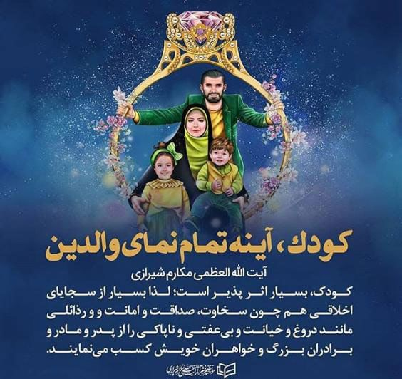 تبریک روز ملی کودک با عکس ها و متن های زیبا و جدید