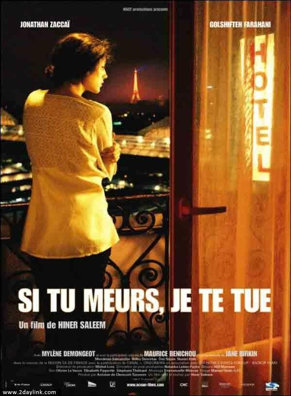 نمایش پست :فیلم جدید گلشیفته فراهانی