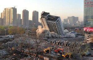 نمایش پست :عکسهای دیدنی از لحظه تخریب ساختمان های بزرگ