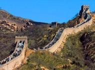 خطرناک ترین گردشگری چین