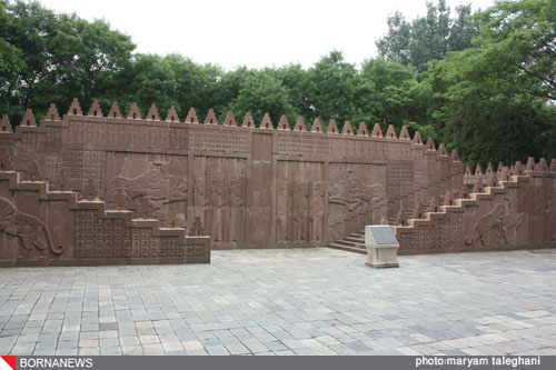 تصاویری بسیار زیبا از پارک جهانی چین