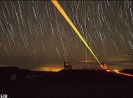 نمایش لیزری بر فراز آسمان هاوایی