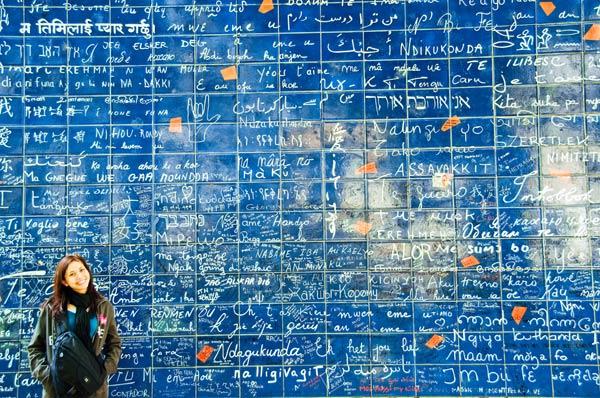 دیواری بسیار جالب و دیدنی با پیام دوستت دارم !!