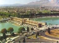 زیبایی های مشهور و نامشهود نصف جهان (اصفهان)