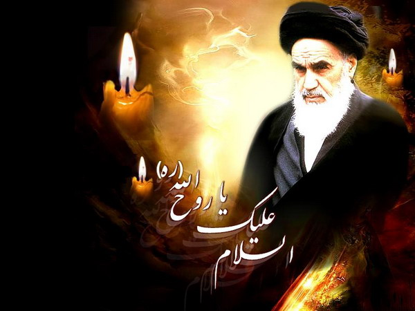 تصاویری زیبا از امام خمینی (ره)