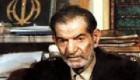 زندگی نامه شهریار ، شاعر معاصر!!
