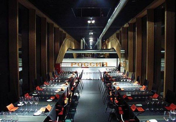 رستورانی ویژه برای افراد ویژه در روسیه ( تصویری)