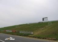 عجیب ترین زمین فوتبال + عکس