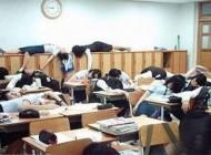 یک کلاس درس دختــــــــرانه جالب+ عکس