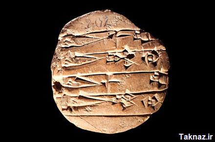 اسباب بازیهای دوران باستان + عکس