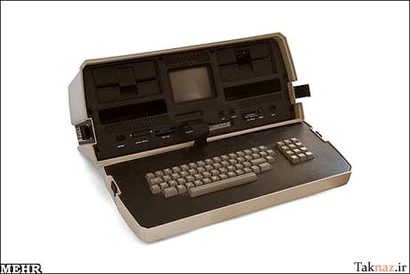 نمایش پست :تاریخچه تمام لپ تاپ ها (+عکس)