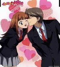 فتوی جدید و جالب بوسیدن دختر و پسر نامحرم..!