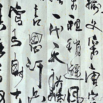 5 زبان سخت دنیا را بشناسید..(تصاویر)