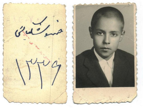 www.parsnaz.ir|چهره کودکانه زنده یاد خسرو شکیبایی