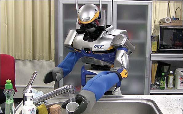 روباتی که خانم ها را خوشحال می کند!!+ عکس