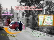 تصویری از شبیهسازی ترور شهید رضایینژاد!!