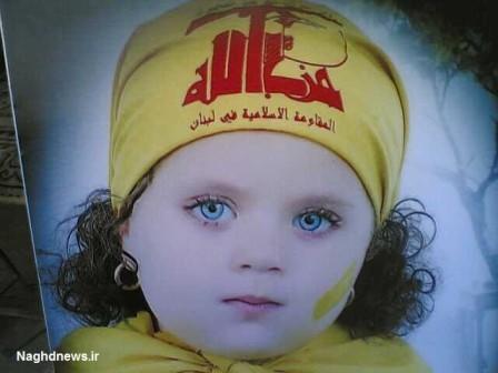 کوچکترین و زیباترین دختر عضو حزب الله (عکس)