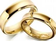 برای ازدواج، کد فرد مورد نظر را اعلام کنید..!