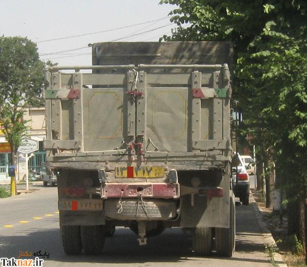 خودروی دو پلاكه+! (عکس)