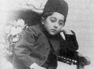 عکسی دیدنی از کارنامه درسی (احمد شاه قاجار )