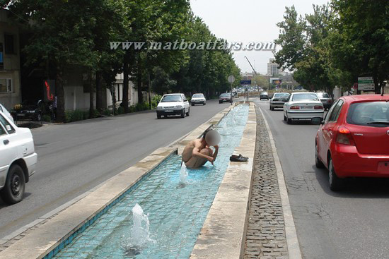 حمام کردن در بلوار دانشجوی شیراز (این دیگه آخرشه)