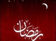نمازهای پر فضیلت ماه مبارک رمضان