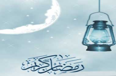 اس ام اس ماه مبارك رمضان (sms)