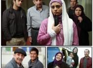 عکس های: جدید سریال کمدی (سه ،پنج ،دو)